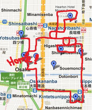 Osakanightlife (1)