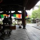 The incense thing. Rokkaku-do is pretty nice.