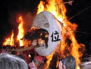 The year of the boar goes up on flames.